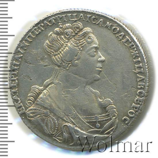 1 рубль 1727 г. СПБ. Екатерина I. Петербургский тип, портрет вправо. Шея короткая. Трилистники разделяют надпись реверса