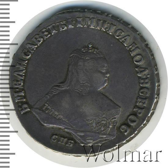 Полтина 1749 г. СПБ. Елизавета I. Погрудный портрет. Санкт-Петербургский монетный двор