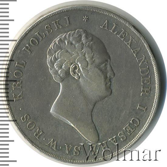 10 злотых 1823 г. IB. Для Польши (Александр I)
