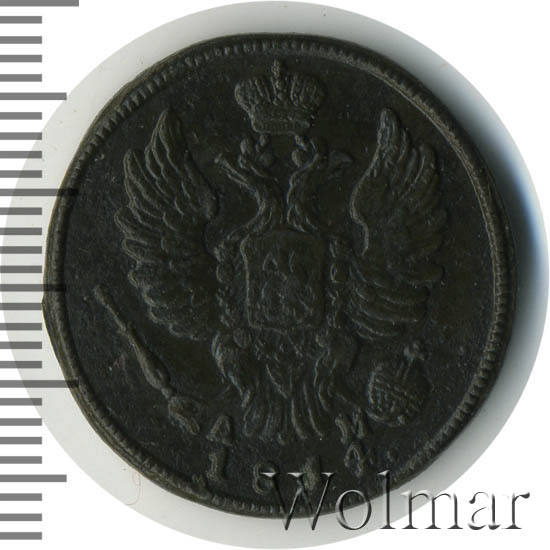 1 копейка 1814 г. КМ АМ. Александр I. Буквы КМ АМ