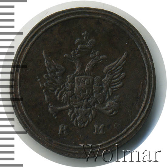Деньга 1807 г. КМ. Александр I. Тиражная монета