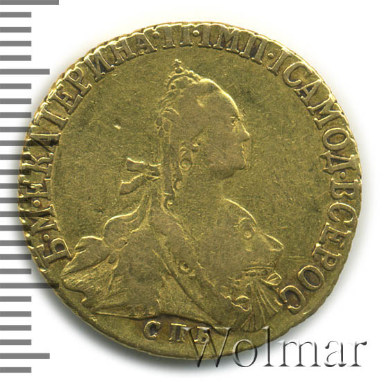 5 рублей 1773 г. СПБ. Екатерина II