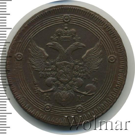 5 копеек 1802 г. КМ. Александр I Сузунский монетный двор. Тип 1802