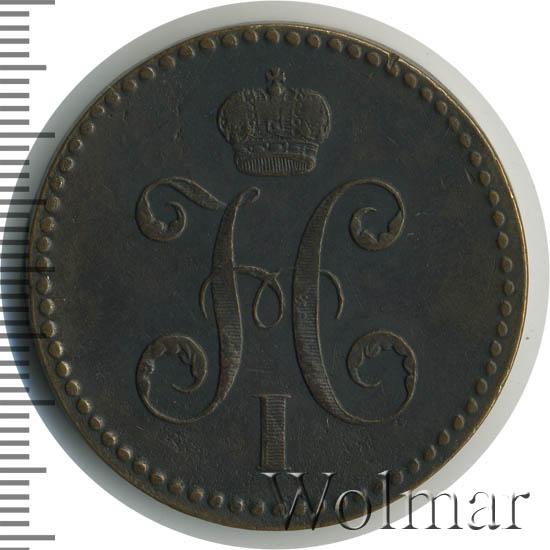 3 копейки 1840 г. ЕМ. Николай I. Вензель украшенный. Буквы ЕМ большие. Екатеринбургский монетный двор