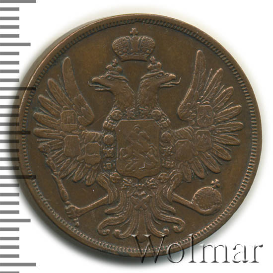 2 копейки 1855 г. ВМ. Николай I - Александр II Варшавский монетный двор