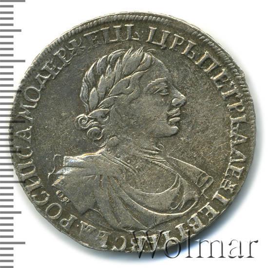 1 рубль 1719 г. OK L. Петр I. Портрет в латах. Заклепки на груди. Инициалы минцмейстера