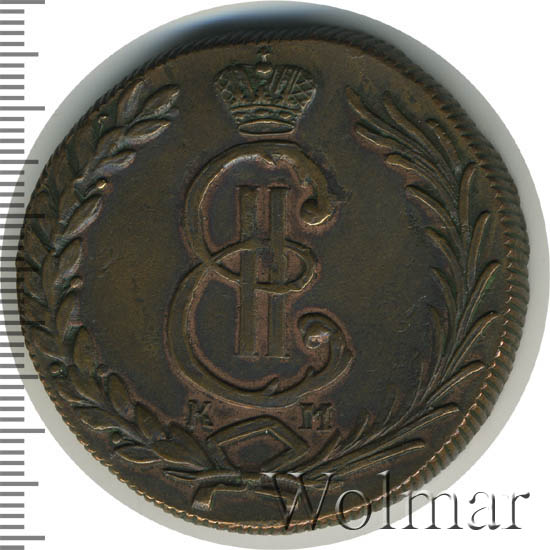 10 копеек 1779 г. КМ. Сибирская монета (Екатерина II). Тиражная монета