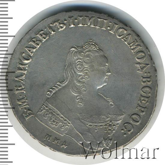 1 рубль 1757 г. ММД МБ. Елизавета I. Красный монетный двор. Инициалы минцмейстера МБ