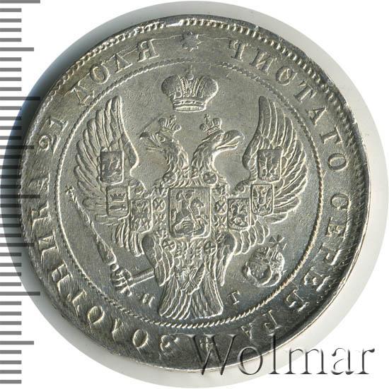 1 рубль 1840 г. СПБ НГ. Николай I Орел 1841. Орден св. Андрея больше