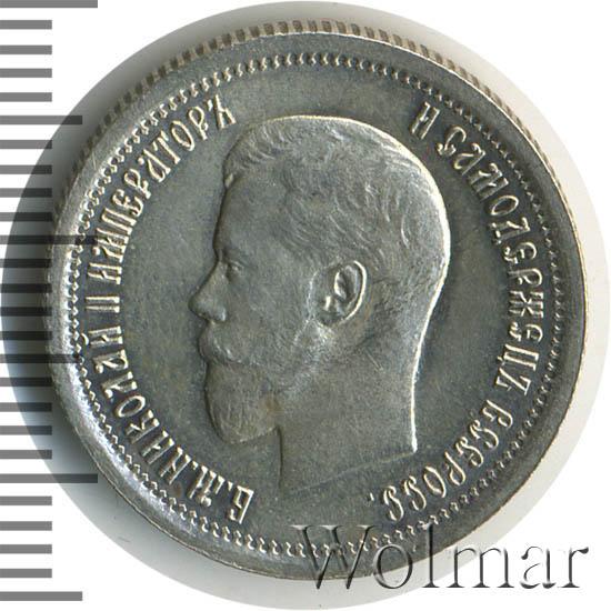 25 копеек 1895 купить fisher f75 ltd отзывы