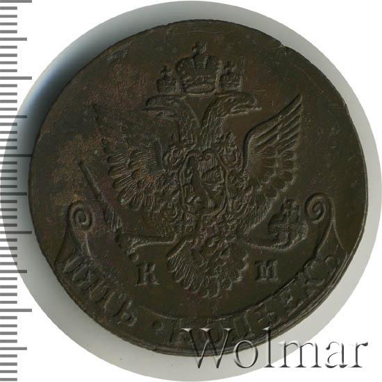 5 копеек 1788 г. КМ. Екатерина II Сузунский монетный двор. Буквы КМ меньше
