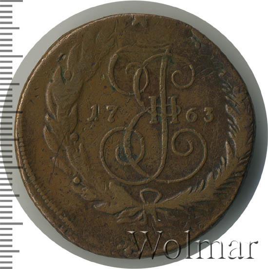 5 копеек 1763 г. СПМ. Екатерина II. Санкт-Петербургский монетный двор. СПМ меньше, бант меньше