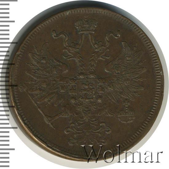 5 копеек 1864 г. ЕМ. Александр II Св. Георгий без копья