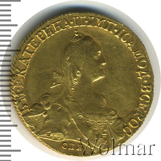 10 рублей 1771 г. СПБ. Екатерина II