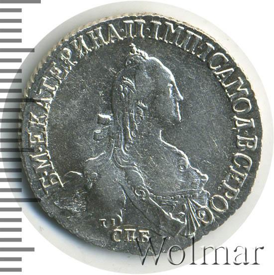 20 копеек 1771 г. СПБ. Екатерина II