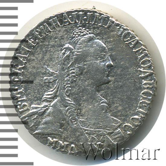 Гривенник 1767 г. ММД. Екатерина II Красный монетный двор