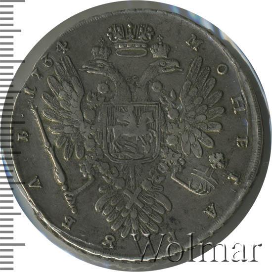 1 рубль 1734 г. Анна Иоанновна. Лирический портрет. Большая голова. Корона разделяет надпись. Дата слева от короны
