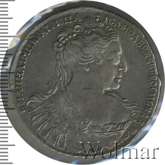 1 рубль 1734 г. Анна Иоанновна Лирический портрет. Большая голова. Корона разделяет надпись. Дата слева от короны