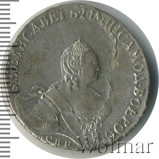 Полтина 1758 г. СПБ ЯI. Елизавета I. Портрет работы Б. Скотта. Инициалы минцмейстера ЯI