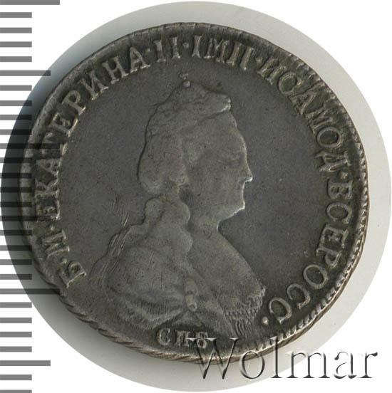 Полуполтинник 1795 г. СПБ АК. Екатерина II. Тиражная монета