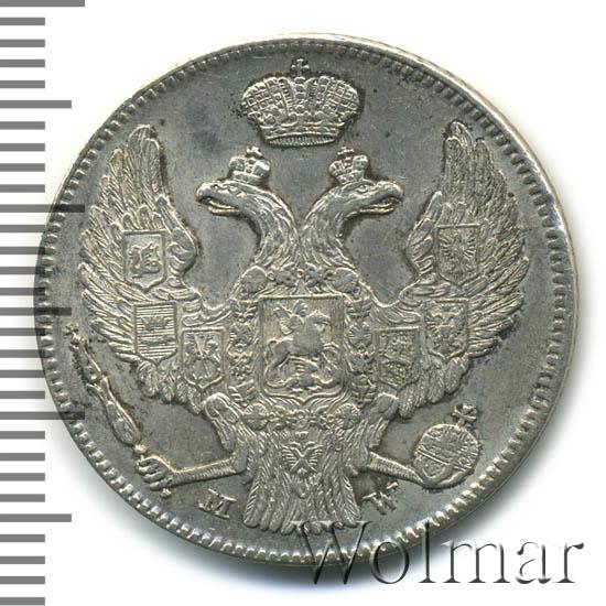 30 копеек - 2 злотых 1840 г. MW. Русско-Польские (Николай I). Среднее перо в хвосте длинное