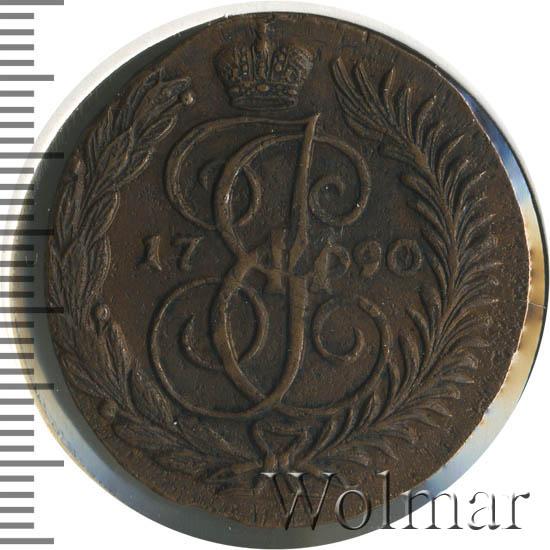 2 копейки 1790 г. АМ. Екатерина II. Буквы АМ