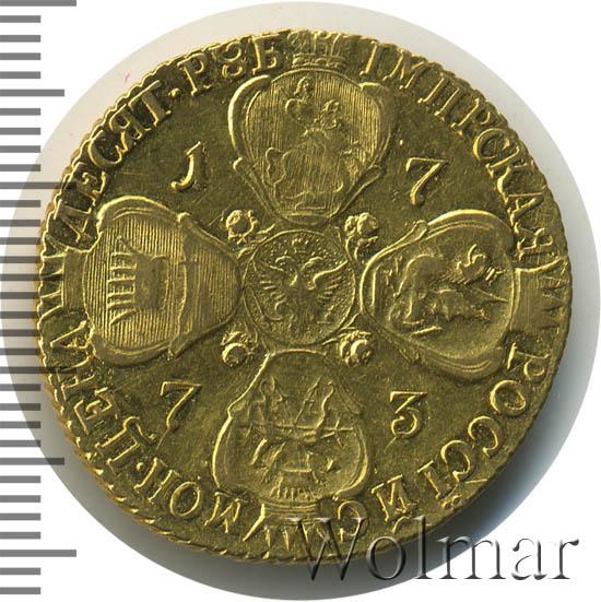 10 рублей 1773 г. СПБ. Екатерина II.
