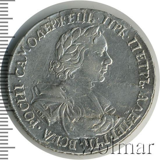 1 рубль 1718 г. OK L. Петр I Портрет в латах. 1 ряд заклепок на груди.