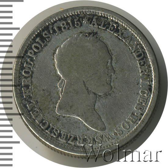 2 злотых 1826 г. IB. Для Польши (Николай I).