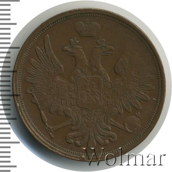 3 копейки 1853 г. ЕМ. Николай I Екатеринбургский монетный двор