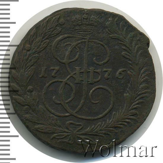 2 копейки 1776 г. ЕМ. Екатерина II.