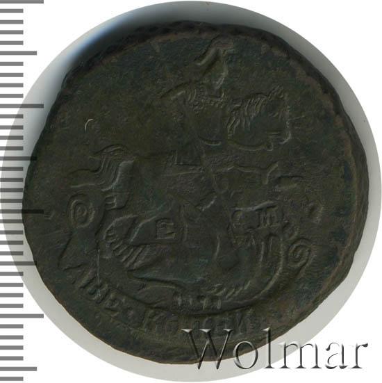 2 копейки 1776 г. ЕМ. Екатерина II