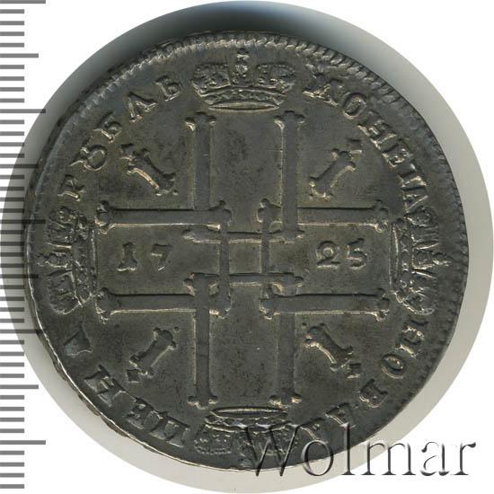 1 рубль 1725 г. OK. Петр I. Портрет в античных доспехах. Тиражная монета. Инициалы медальера