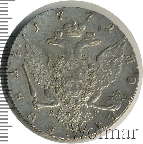 1 рубль 1772 г. СПБ ЯЧ ТИ. Екатерина II. Буквы ЯЧ ТИ