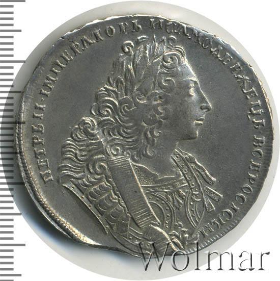1 рубль 1729 г. Петр II. Портрет с орденской лентой. Заклепки над обрезом рукава. Звезды разделяют надпись реверса