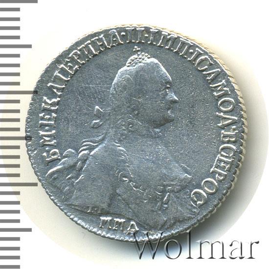 Полуполтинник 1765 г. ММД EI ТI. Екатерина II. Инициалы медальера T.I