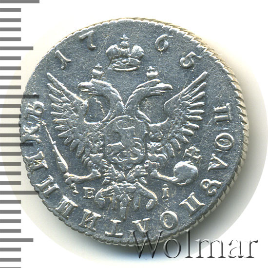 Полуполтинник 1765 г. ММД EI ТI. Екатерина II Инициалы медальера T.I