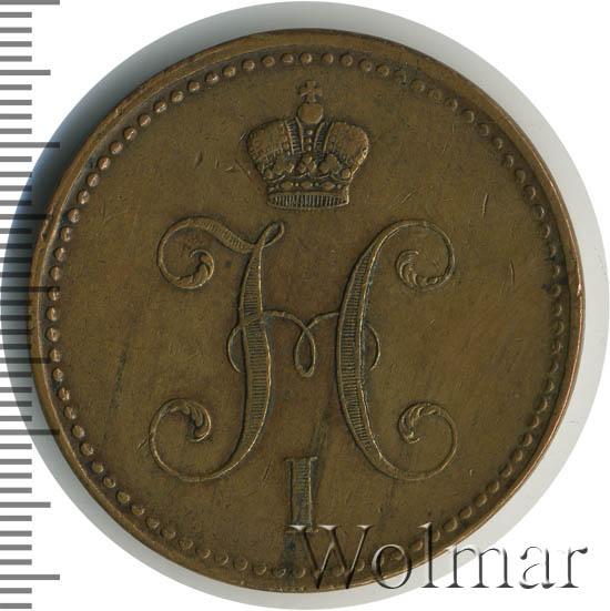 3 копейки 1843 г. СПМ. Николай I Ижорский монетный двор