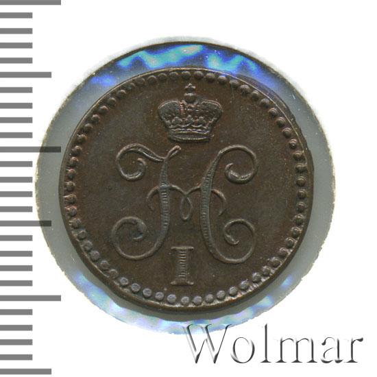 1/4 копейки 1842 г. ЕМ. Николай I Екатеринбургский монетный двор
