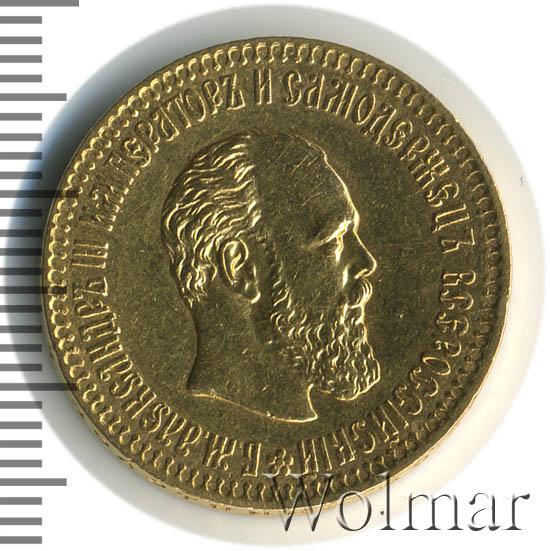 10 рублей 1888 г. (АГ). Александр III