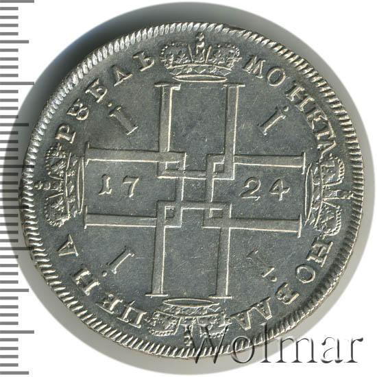 1 рубль 1724 г. OK. Петр I. Портрет в античных доспехах. Тиражная монета. Инициалы медальера