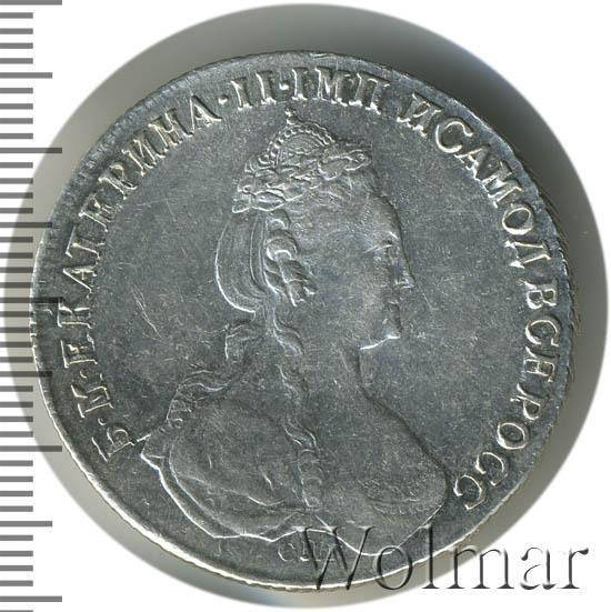 1 рубль 1781 г. СПБ ИЗ. Екатерина II