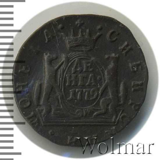 Денга 1779 г. КМ. Сибирская монета (Екатерина II). Тиражная монета