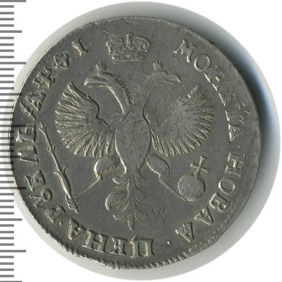 1 рубль 1719 г. OK. Петр I. Портрет в латах. Заклепки на груди. Розетка на плече