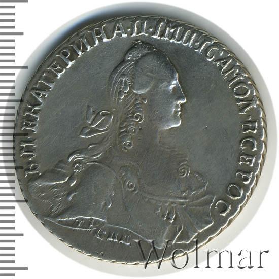 1 рубль 1768 г. СПБ EI. Екатерина II. Санкт-Петербургский монетный двор. Инициалы минцмейстера EI