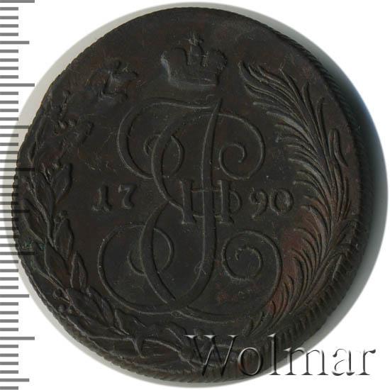 5 копеек 1790 г. КМ. Екатерина II. Сузунский монетный двор. Буквы КМ меньше