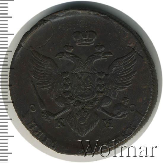 5 копеек 1790 г. КМ. Екатерина II Сузунский монетный двор. Буквы КМ меньше
