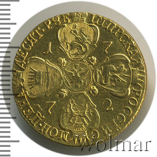 10 рублей 1772 г. СПБ. Екатерина II. Портрет уже