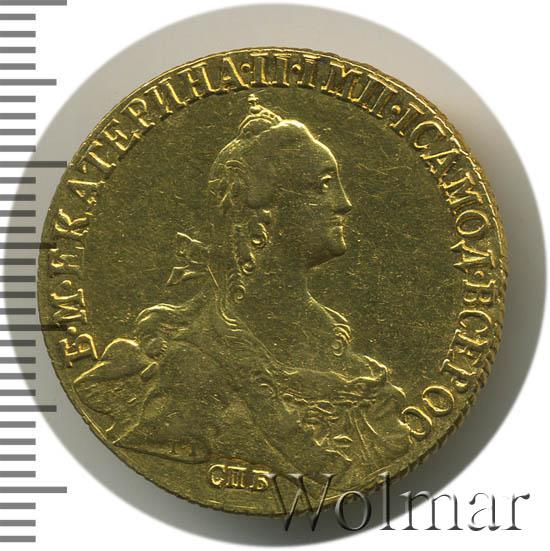 10 рублей 1772 г. СПБ. Екатерина II Портрет уже