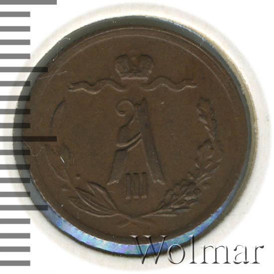 1/2 копейки 1884 г. СПБ. Александр III